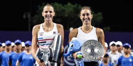 Каролина Плишкова выиграла турнир в Чжэнчжоу