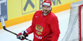 Овечкин - лидер сборной России