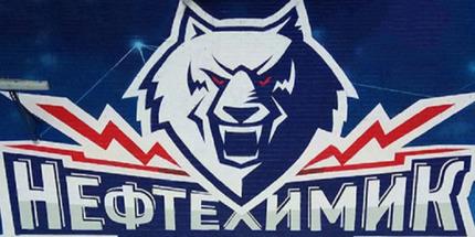 Шигабутдинов избран председателем совета директоров