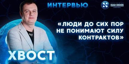 Видео: XBOCT — о работе, игре Cooman, КБУ и контрактах