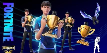 Чемпион мира по Fortnite получит собственный образ в игре