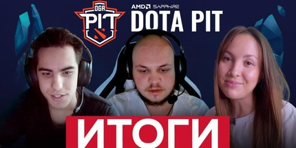 Видео: игроки VP.Prodigy подвели итоги OGA Dota PIT Season 2: Europe CIS