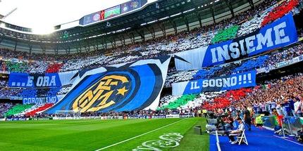 Анонс и прогноз: Интер - Милан