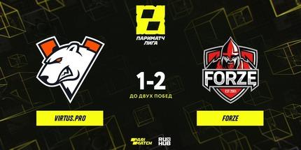 Virtus.pro уступила forZe в онлайн-лиге Parimatch League по Dota 2
