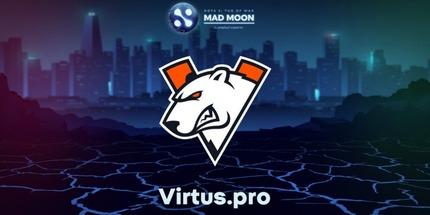 Организаторы пригласили Virtus.pro на WePlay! Tug Of War: Mad Moon по Dota 2