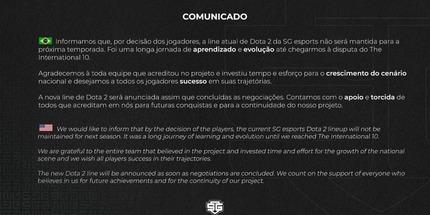 Игроки состава по Dota 2 покинули бразильский клуб SG Esports