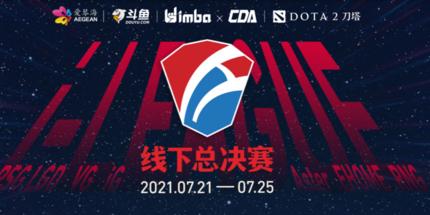 Team Aster стала чемпионом i‑League 2021 по Dota 2