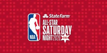Стали известны участники конкурсов во время Звездного уикенда НБА