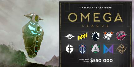 Компания Parimatch стала партнёром OMEGA League по Dota 2