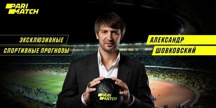 Шовковский вступил в должность спортивного эксперта
