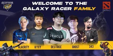 KyxY' и AlaCrity присоединились к составу Galaxy Racer по Dota 2