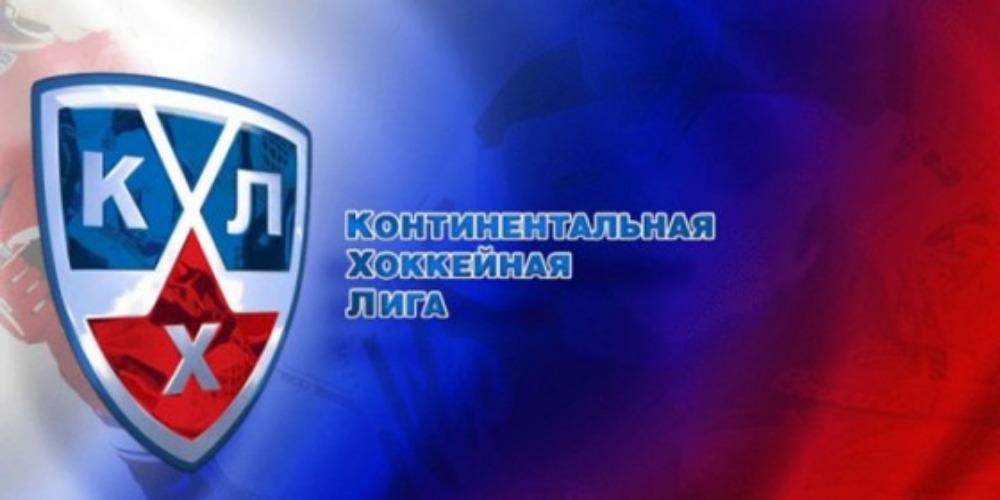 КХЛ перенесла 13 матчей чемпионата