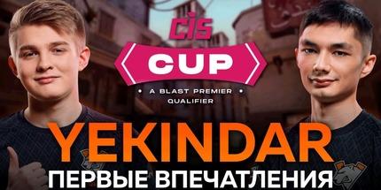 Видео: Qikert и SANJI рассказали о новичке YEKINDAR и BLAST по CS:GO