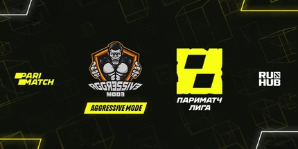 Команда Лила сыграет во втором сезоне Parimatch League по Dota 2