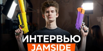 Видео: разговор Marple с игроком Virtus.pro Jamside по Fortnite