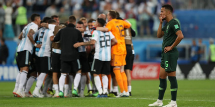 Ирак - Аргентина: гости будут забивать