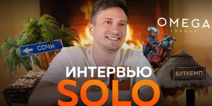 Видео: капитан Solo — об отпуске, тренировках и OMEGA League по Dota 2