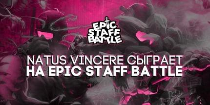 Сотрудники Virtus.pro и Natus Vincere примут участие в благотворительном турнире Epic Staff Battle
