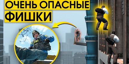 Видео: новые фишки профессиональных игроков в CS:GO от Петрика