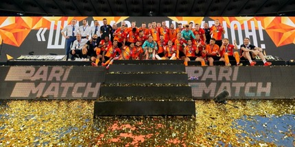 Несколько тысяч фанатов поздравили ФК