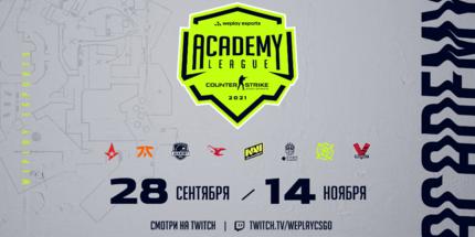 WePlay проведёт минимум шесть сезонов Academy League по CS:GO