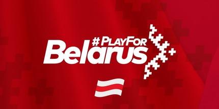 Польская компания анонсировала турнир по CS:GO в поддержку Беларуси