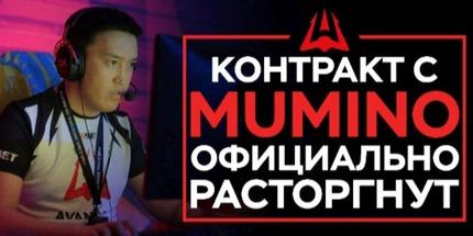 Казахстанская организация AVANGAR расторгла контракт с Жаном MuMiNo Омаровым