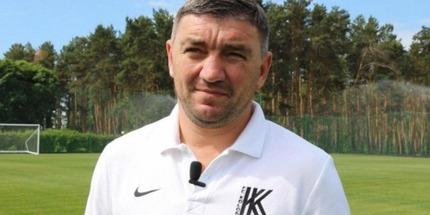 Костышин: