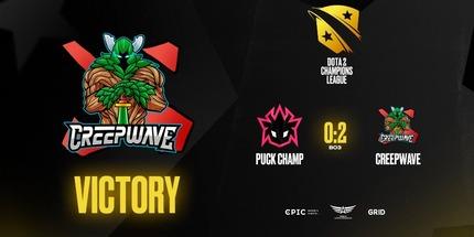 Creepwave выиграла PuckChamp на Dota 2 Champions League 2021 S4