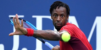 Четыре теннисиста отказались выступать на турнире в Роттердаме