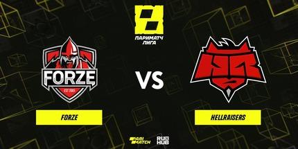 ForZe уступила HellRaisers на Parimatch League Season 2 по Dota 2