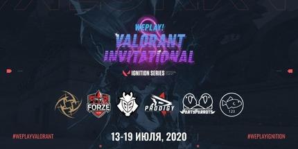 Студия WePlay! анонсировала чемпионат по новому шутеру Valorant