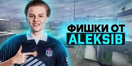 Видео: гайд от Petr1k — раскидки гранат на Nuke в CS:GO от Aleksib