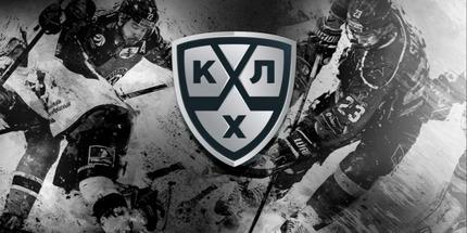 Совет директоров КХЛ утвердил состав участников сезона 2020/21