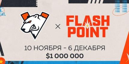 Стали известны все участники второго сезона лиги Flashpoint по CS:GO