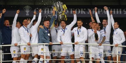 Динамо - обладатель Суперкубка Украины