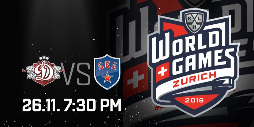 KHL World Games в Цюрихе
