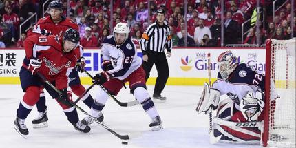 Новый сезон НХЛ может стартовать в январе 2021 года