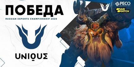 Team Unique выиграла на чемпионате России по киберспорту в Dota 2