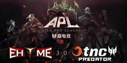 Китайский клуб EHOME стал победителем онлайн-турнира Asia Pro League по Dota 2