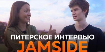 Видео: Jamside — о результатах в Fortnite, микстейпах и перезагрузке