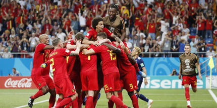 Бразилия – Бельгия: ждём голов с обеих сторон