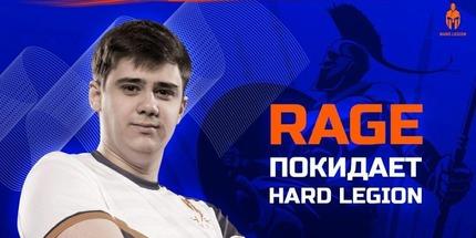 Hard Legion сообщила об уходе украинца rAge из состава по CS:GO