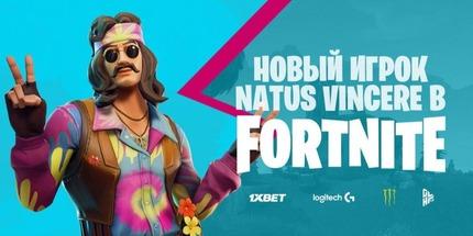 15-летний россиянин Putrick присоединился к Natus Vincere по Fortnite