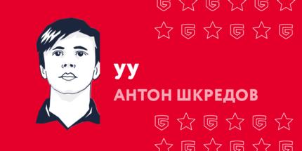Керри Антон yy Шкредов вышел из состава Gambit Esports по Dota 2
