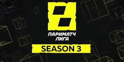 Стала известна дата начала третьего сезона Parimatch League по Dota 2