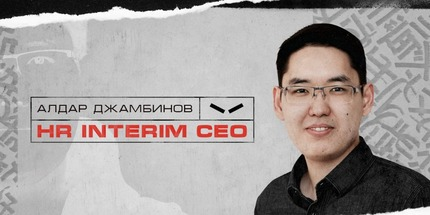 Экс-менеджер команды HellRaisers по Dota 2 стал и.о. CEO клуба