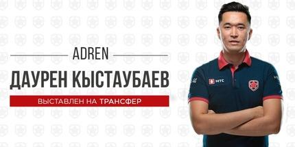 Gambit Esports выставила Даурена AdreN Кыстаубаева на трансферный рынок