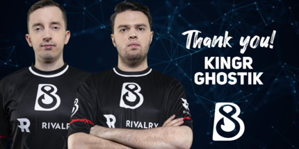 Официально: Ghostik и KingR покинули B8 Esports по Dota 2