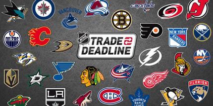Дедлайн обменов НХЛ: хроника событий